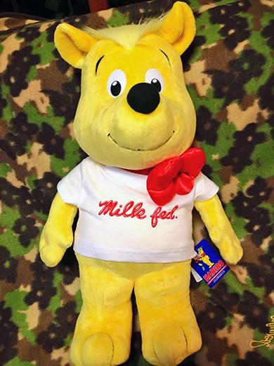 bear_milkfed