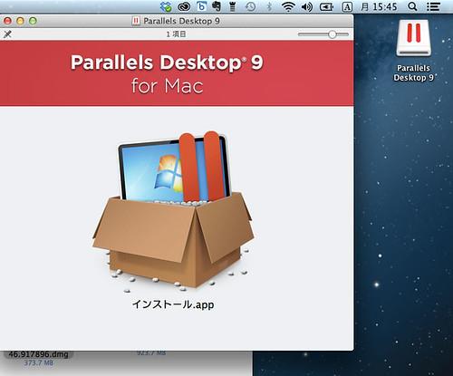 parallels_desktop_9_20130916