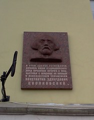 Photo of Konstantin Tsiolkovsky red plaque