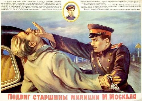 Soviet Police 1
