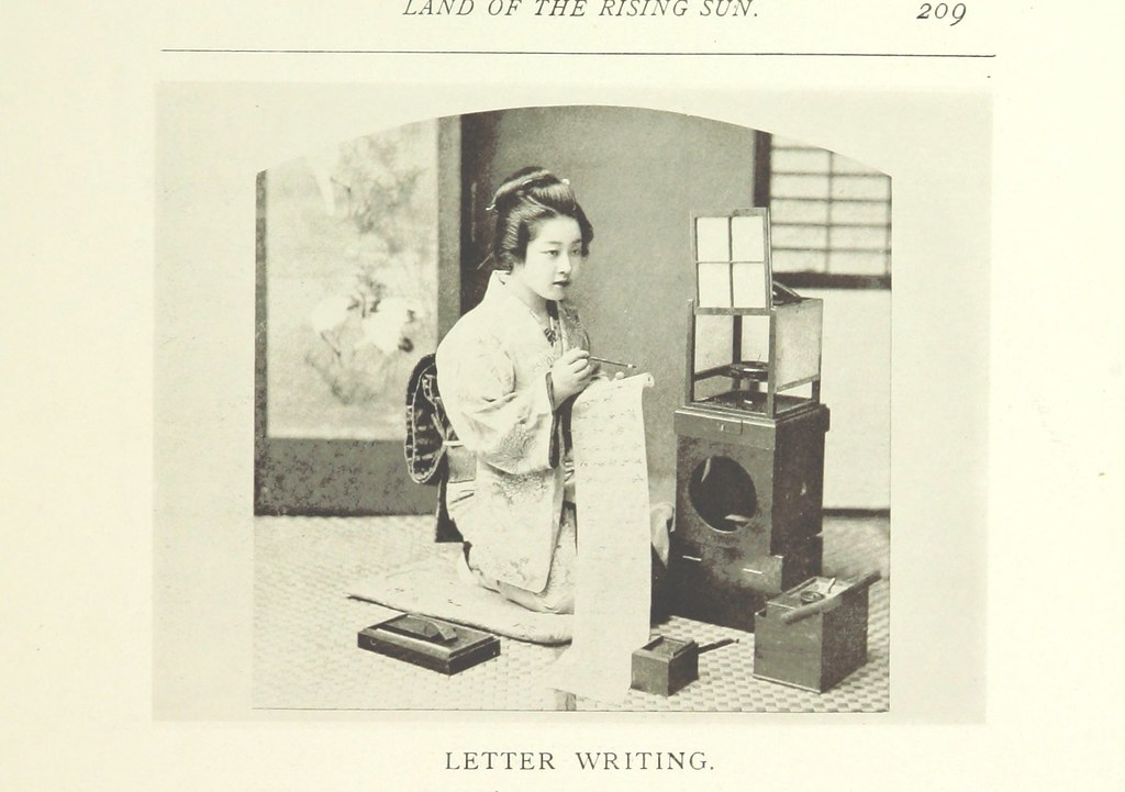 "Image taken from page 231 of 'Letters from the Land of the Rising Sun. Being a selection from correspondence contributed to ""The Times"" between the years 1886 and 1892 ... With seventy-six illustrations'"