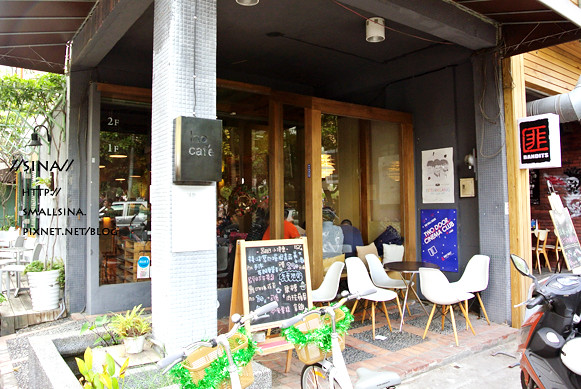 [台中]特色咖啡店_Ino cafe'。 - 許欣。 - 痞客邦PIXNET