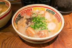 noodle(0.0), noodle soup(0.0), udon(0.0), meal(1.0), zåni(1.0), food(1.0), dish(1.0), soup(1.0), cuisine(1.0), nabemono(1.0),