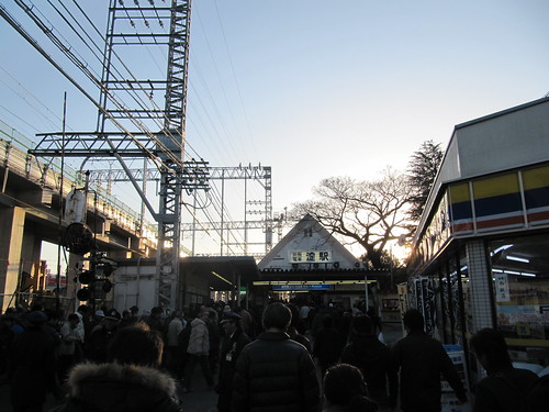京都競馬場 Kyoto Racecourse