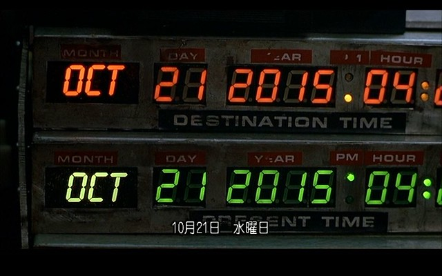 BackToTheFuture_Time