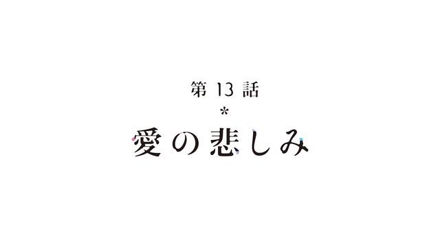 KimiUso ep 13 - image 35