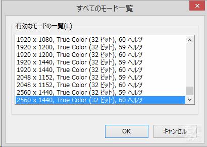 SP3_mode.jpg