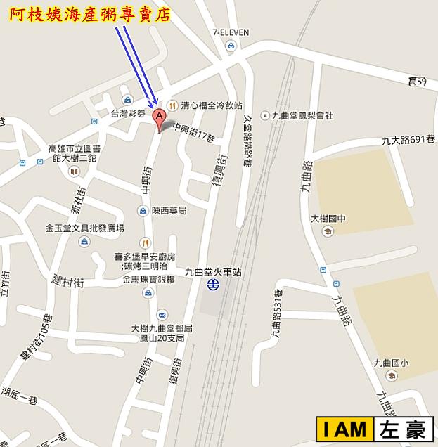 阿枝姨地圖-1