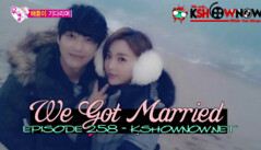 We Got Married Ep.258