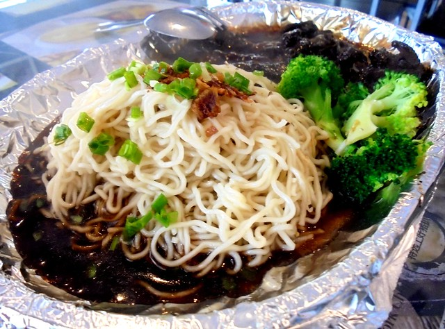 Noodle House black pepper beef kampua