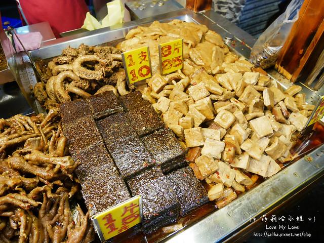 宜蘭羅東夜市小吃推薦味佳香港式滷味 (2)