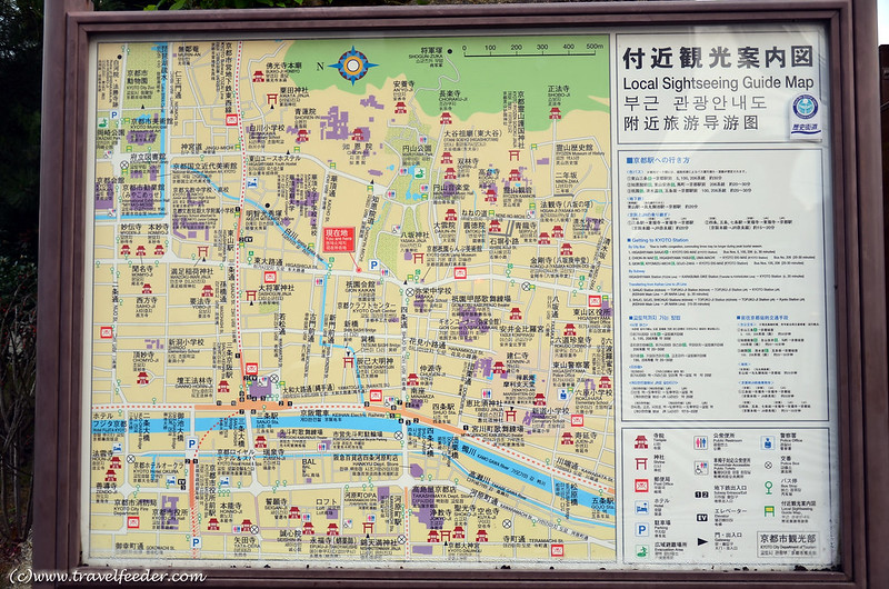 Higashiyama walking trail - Kyoto_Local_Map