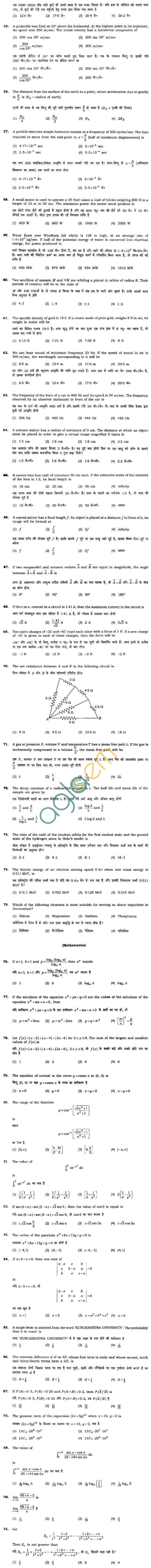 BHU UET 2010 B.Sc.Ag Question Paper