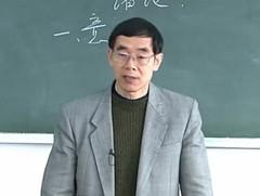 华中科技大学公开课: 康德哲学专题研究