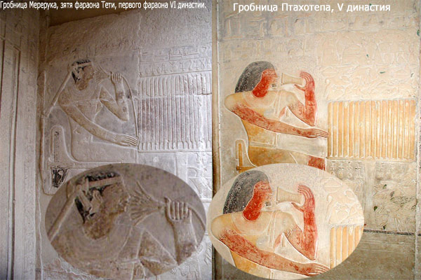Радио в Древнем Египте