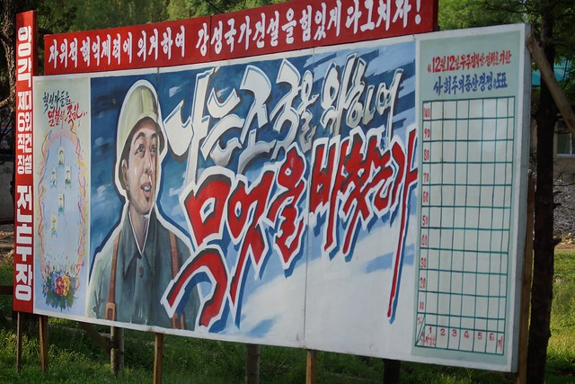 North Korean Propaganda