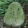 Photo:#1170 haiku (17-syllable) poem By Nemo's great uncle