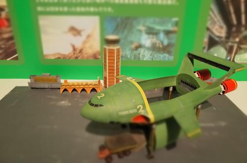 Thunderbird #2 Thunderbird Expo 2013 Tokyo