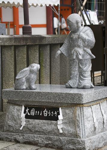 O-Kuni-Nushi-No-Mikoto