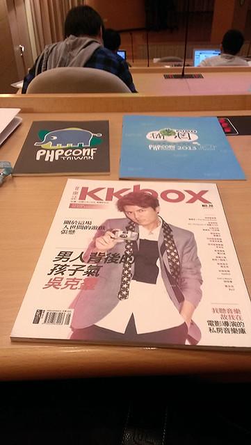 PHPconf 2013 紙袋內的東西