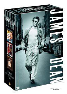 the James Dean box set of films