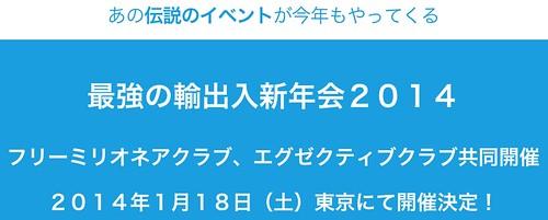 スクリーンショット 2013-12-15 16.45.06