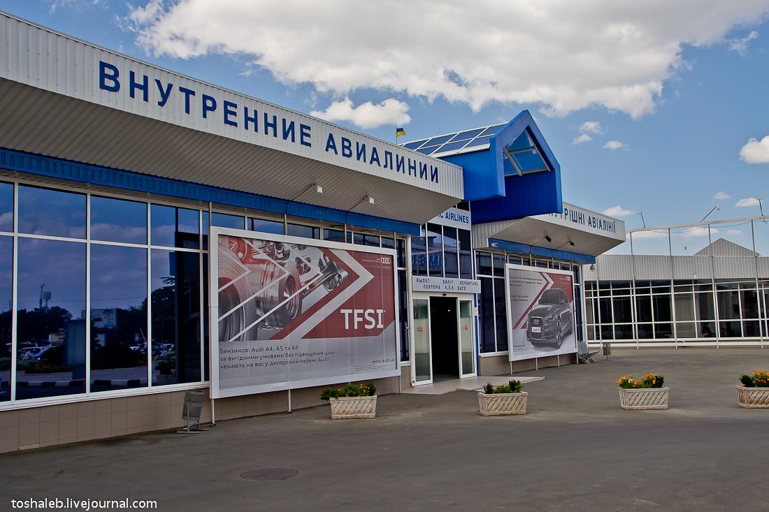 Симферополь-Домодедово-2