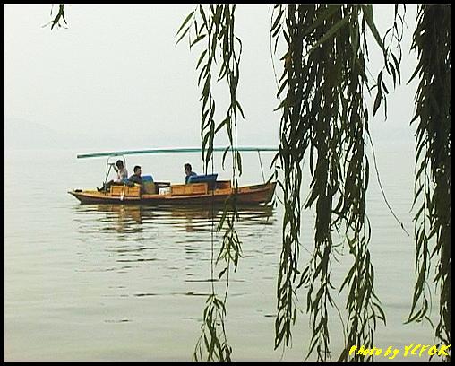 杭州 西湖 (其他景點) - 604 (西湖十景之 柳浪聞鶯 西湖上的小遊船)