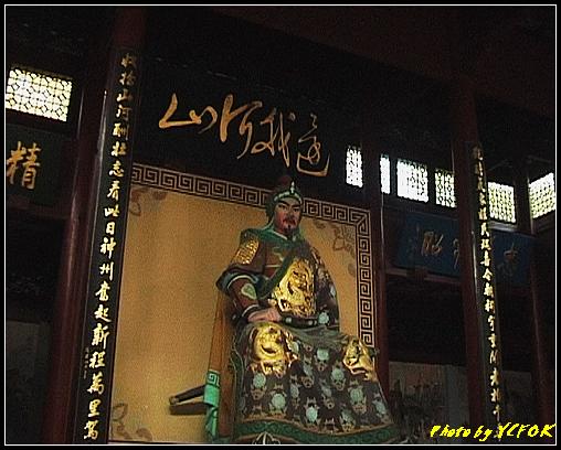 杭州 岳王廟 (岳飛) - 013 (岳飛像及還我河山牌匾)