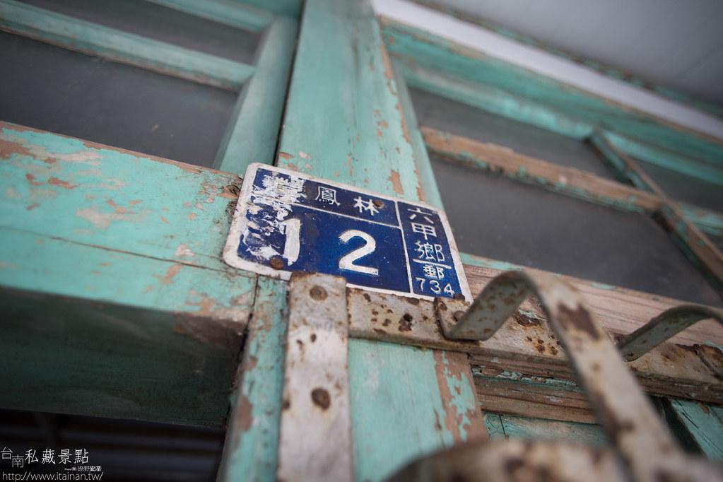 台南私藏景點-林鳳營車站 (40)