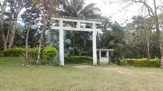Image of Japanese Shrine.