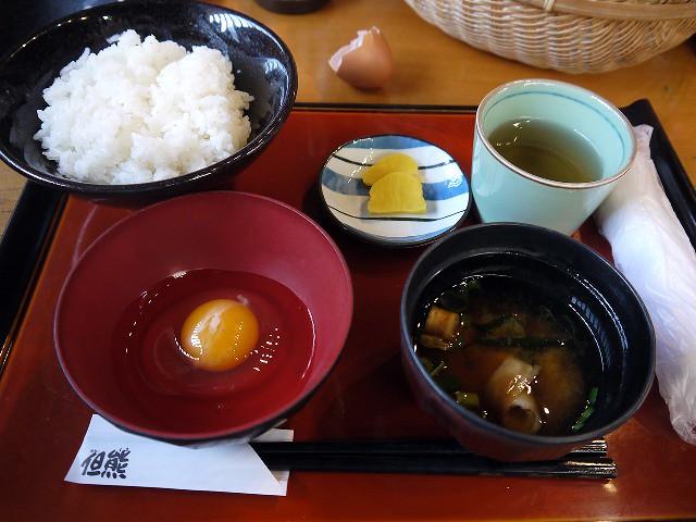 Cơm trộn trứng sống Nhật Bản