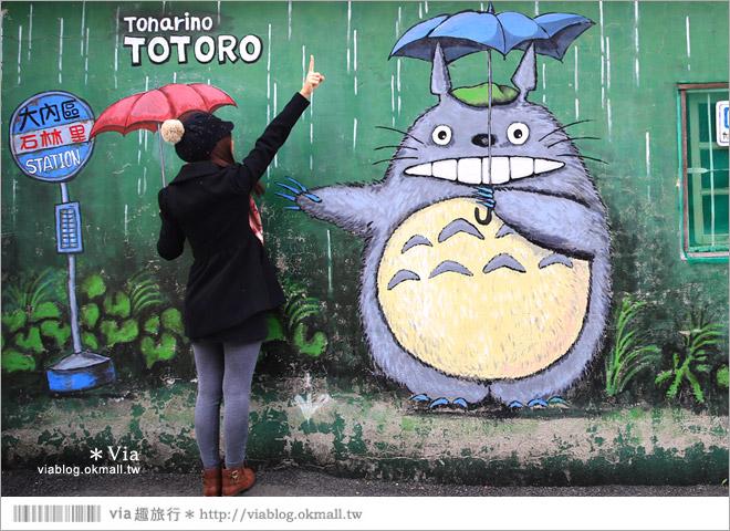 【大內龍貓公車站】台南龍貓公車站彩繪村~來去大內區石林里,陪龍貓等公車去!14