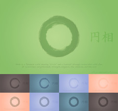 Zen___Enso_Wallpaper_by_oliwr