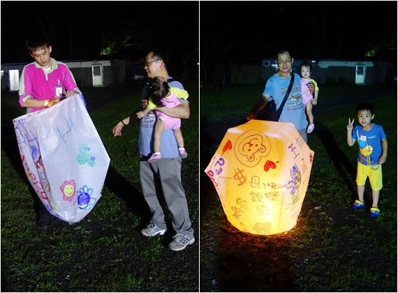 頭城農場天燈 (3).jpg