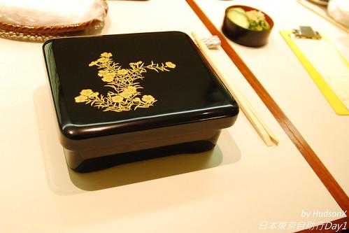 我的鰻魚飯上桌(花size)