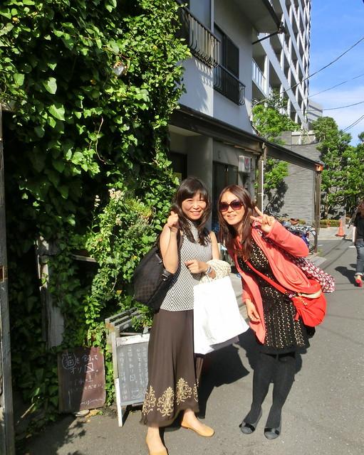 Yuko-san and Me