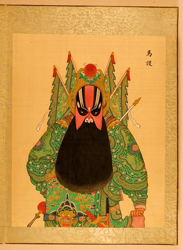 006-Álbum de caras de la ópera de la Oficina de la Gran Paz-1851-1911-Biblioteca Digital Mundial