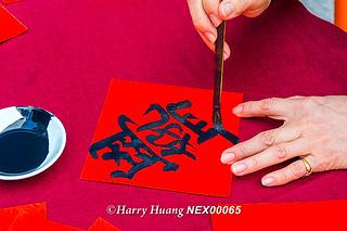 'NEX_00065' by 黃 基峰
