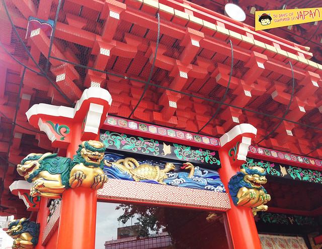 Kanda Shrine Tokyo 2