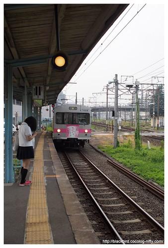 Fukushima Koutsu #01