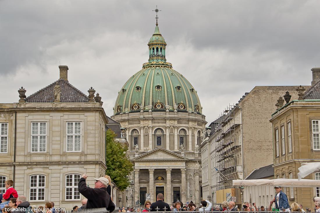 Копенгаген_2-20