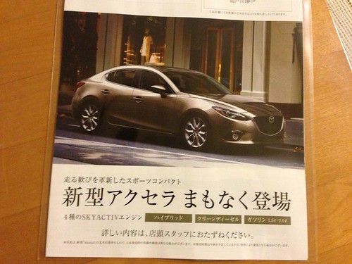 New Mazda3 2014 coming soon