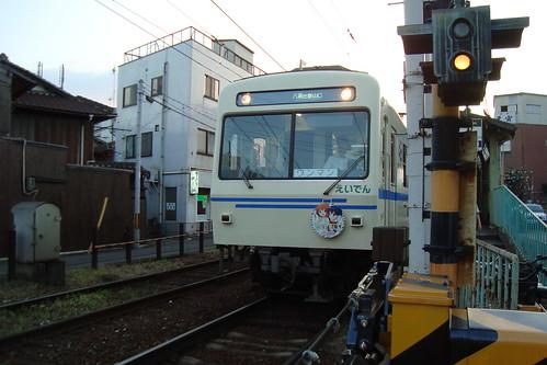 2013/09 叡山電車 きんいろモザイク ヘッドマーク車両 #06