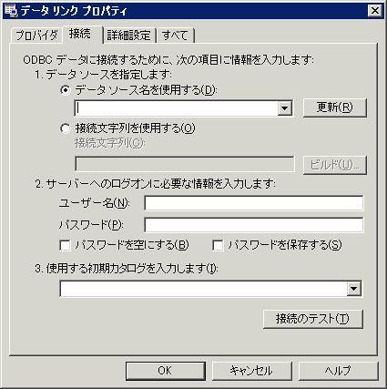 MySQL&ExcelPivot06