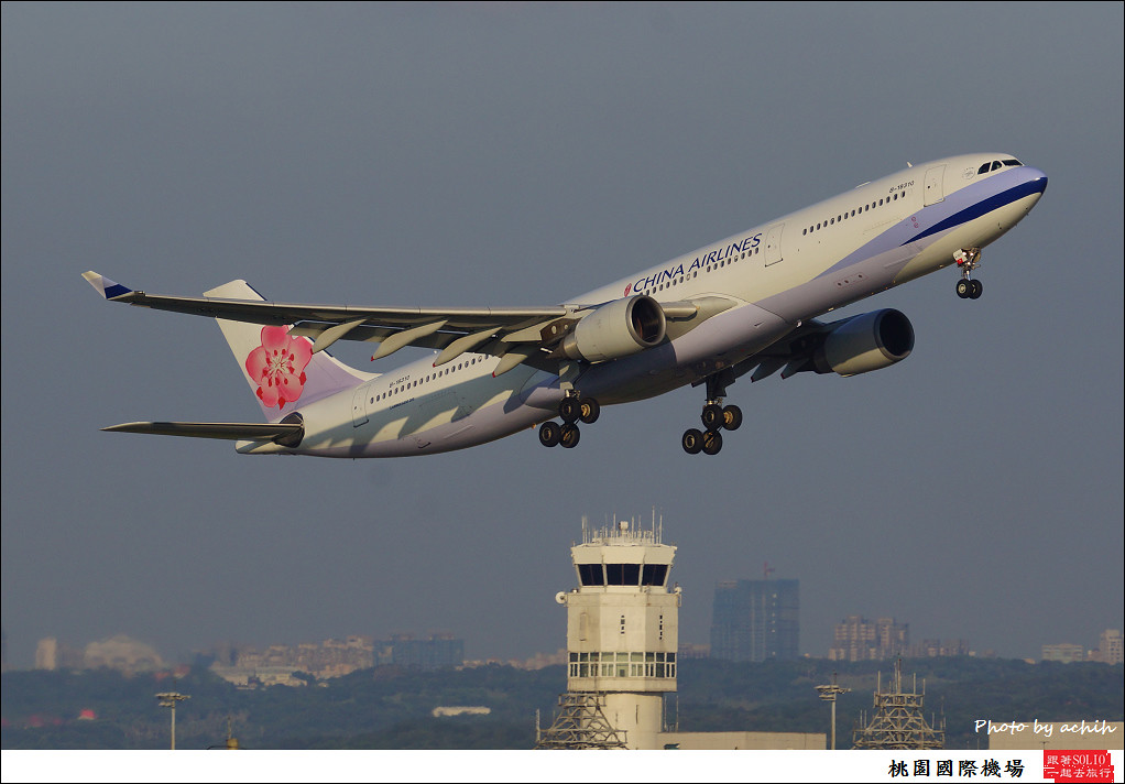 China Airlines B-18310-007