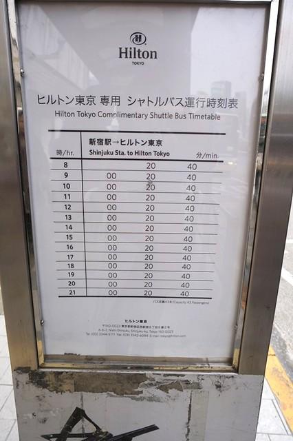 hilton Tokyo - shinjuku - hotel review (2)