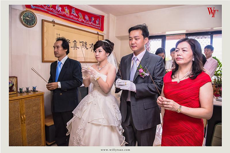 正堯,靖雯,婚禮攝影,婚禮紀錄,台南,曹果軒,婚攝,Nikon D4,總理大餐廳,WT5