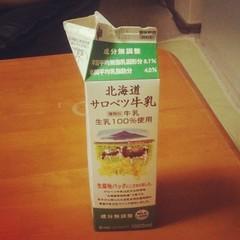 最強牛乳。美味しいです