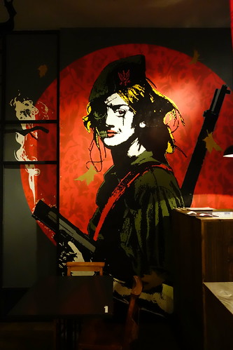Bomba Paella Bar's graffiti wall mural of a war heroine